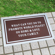 Create Your Own Personalized Classic Brown Door Mat
